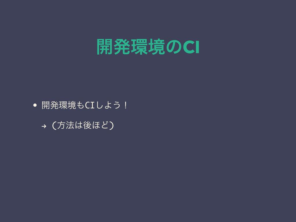 """։ൃڥͷCI • ։ൃڥCI͠Α͏ʂ """" (ํ๏ޙ΄Ͳ)"""