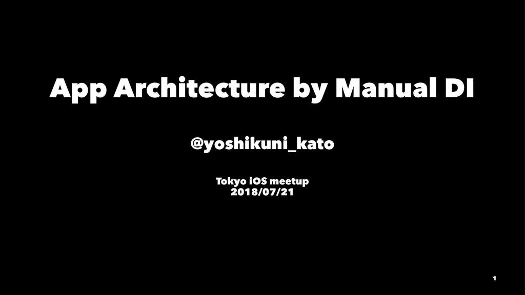 App Architecture by Manual DI @yoshikuni_kato T...