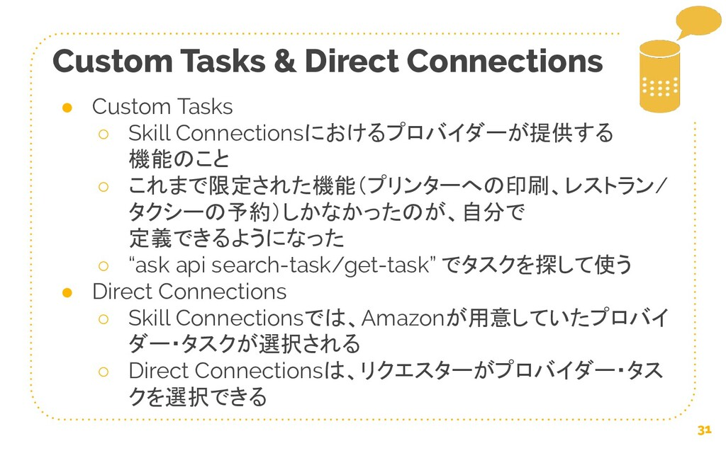 31 Custom Tasks & Direct Connections ● Custom T...