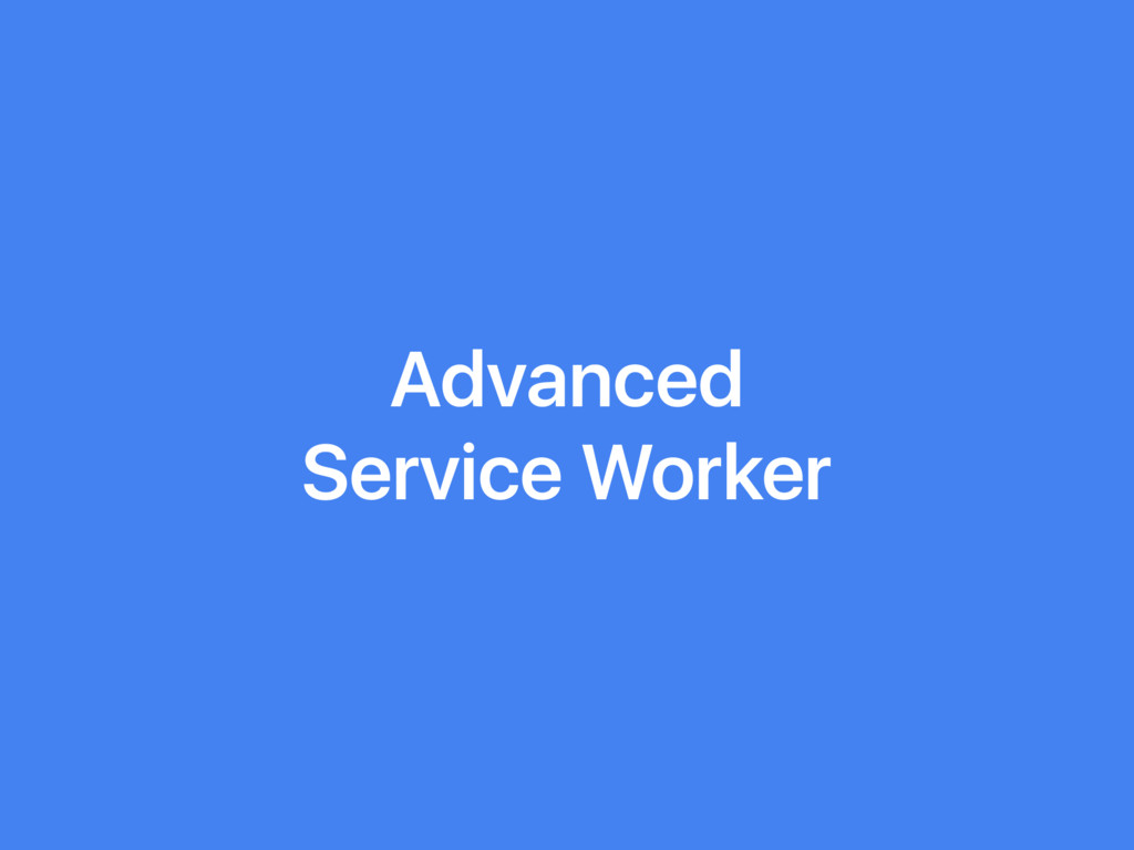 Advanced Service Worker