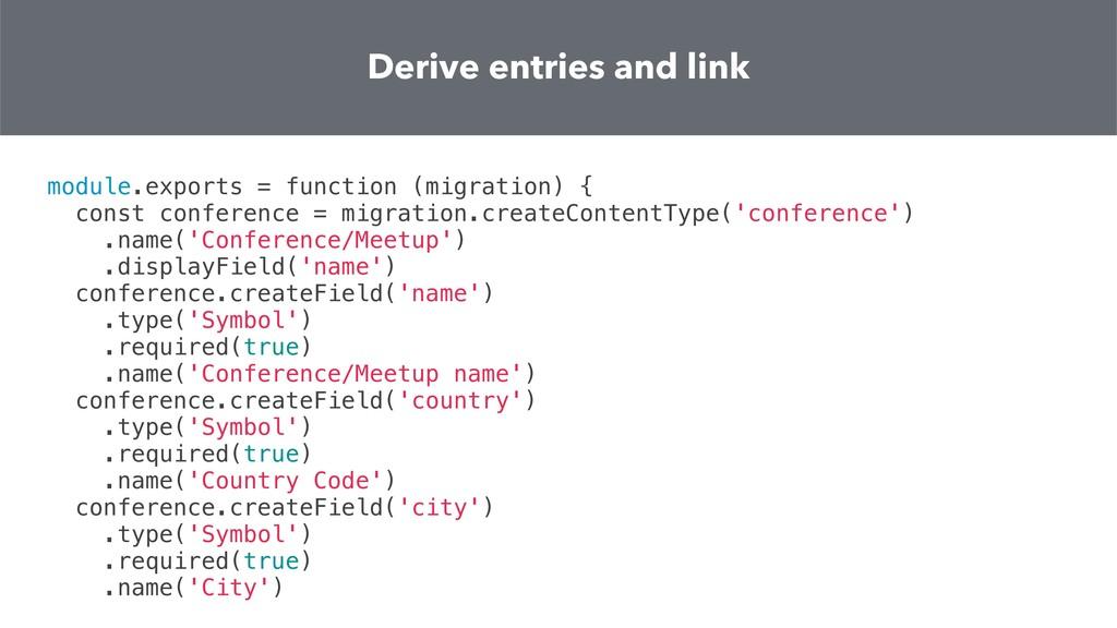 module.exports = function (migration) { const c...