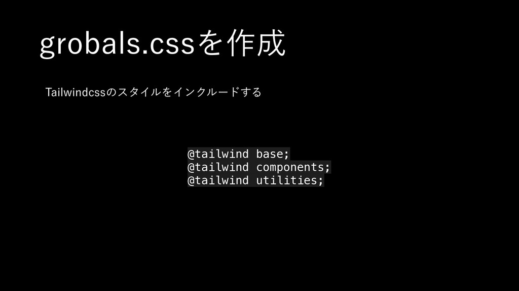 HSPCBMTDTTΛ࡞ @tailwind base; @tailwind compon...