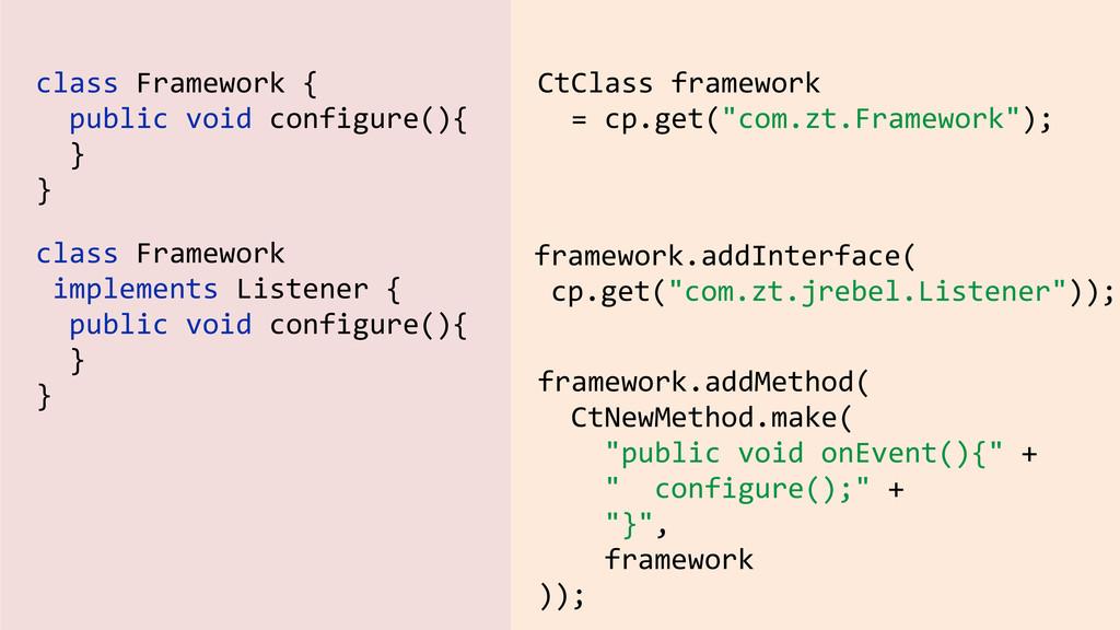 class Framework {    public void configu...
