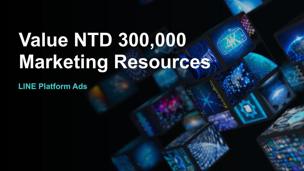 Value NTD 300,000 Marketing Resources LINE Plat...