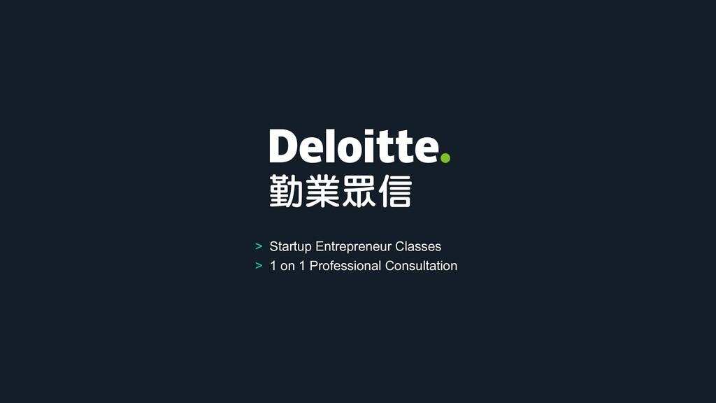 > Startup Entrepreneur Classes > 1 on 1 Profess...