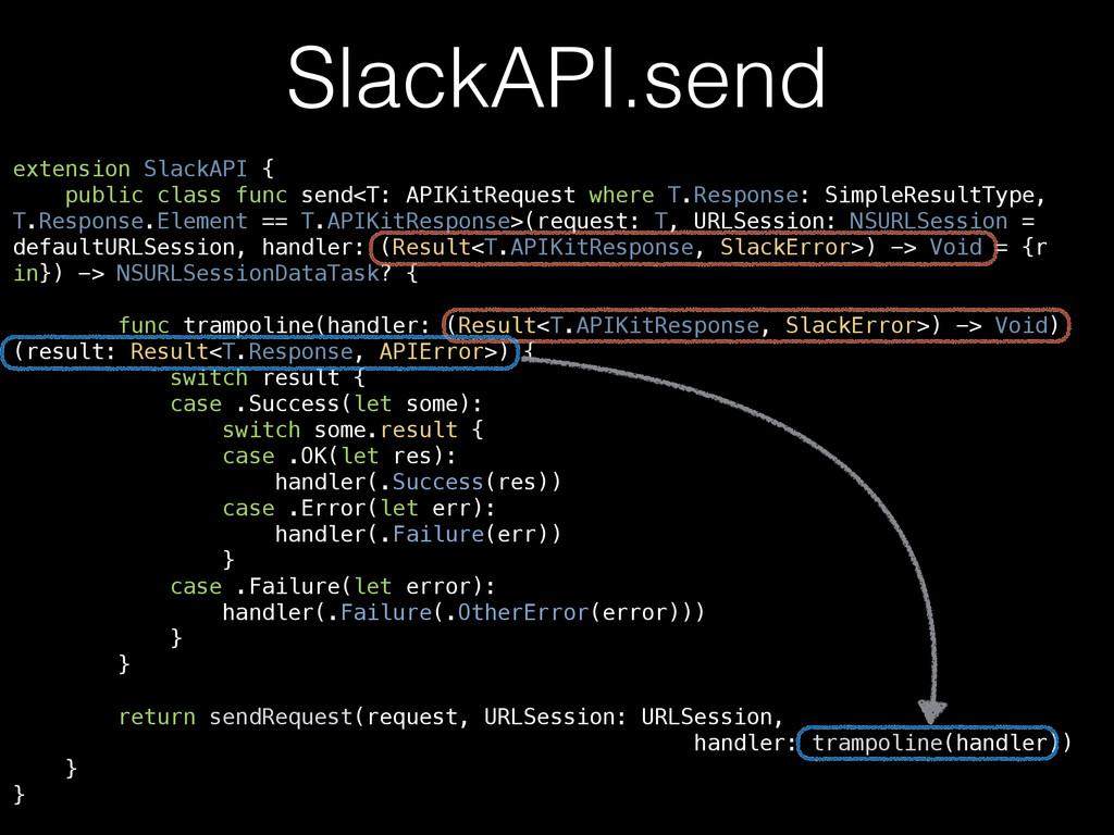 SlackAPI.send extension SlackAPI { public class...