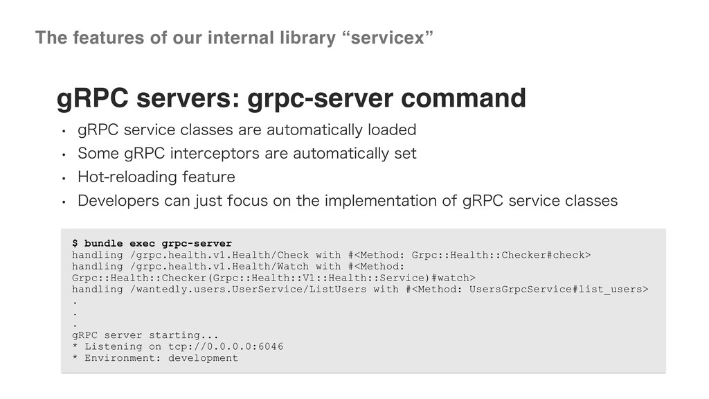 ©2020 Wantedly, Inc. gRPC servers: grpc-server ...