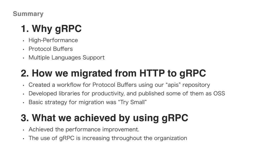 ©2020 Wantedly, Inc. Summary 1. Why gRPC w )JHI...
