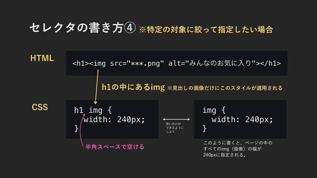h1 img { width: 240px; } ηϨΫλͷॻ͖ํᶆ )5.- Iͷதʹ͋Δ...