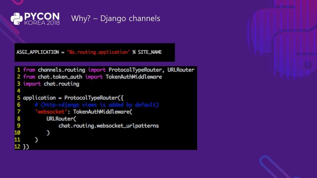 Why? – Django channels