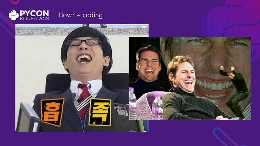 How? – coding
