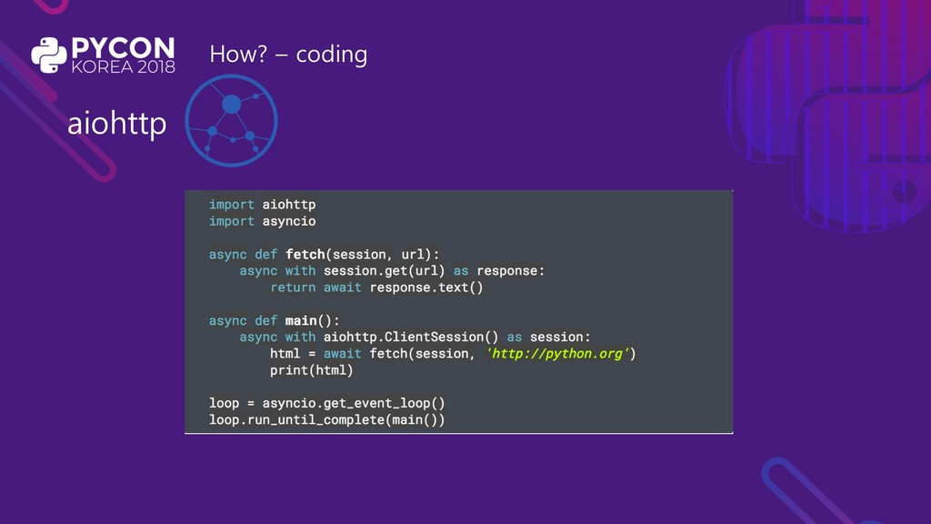 How? – coding aiohttp