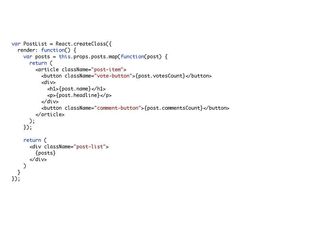 var PostList = React.createClass({ render: func...