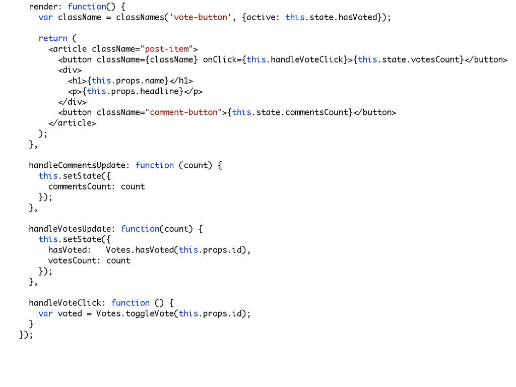 render: function() { var className = classNames...