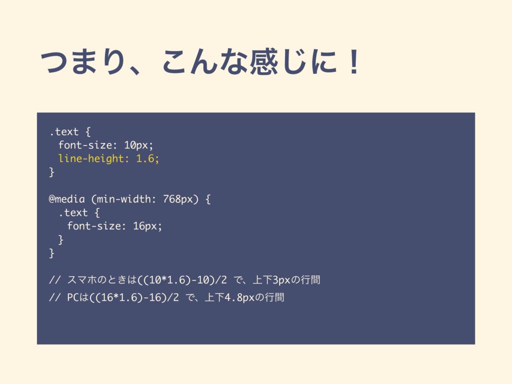 ͭ·Γɺ͜Μͳײ͡ʹʂ .text { font-size: 10px; line-heigh...