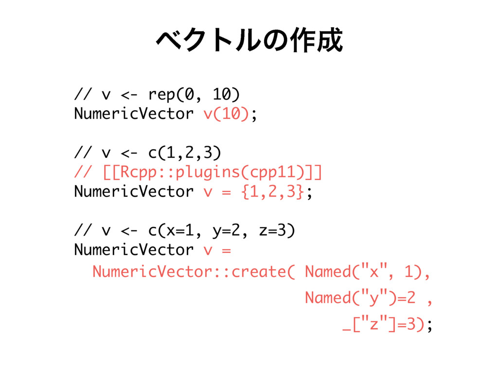 ϕΫτϧͷ࡞ ++ g 8) cWb ,( -, Ff_Wc[UMWUeac g -, 7 ...