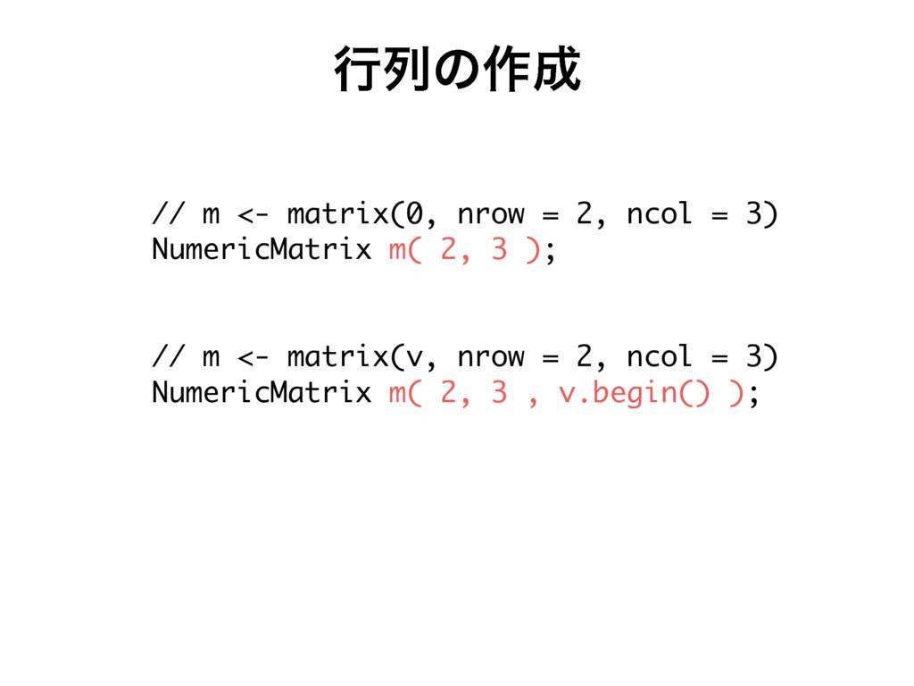 ߦྻͷ࡞ ++ _ 8) _Sec[i ,( cah 9 .( Ua 9 / Ff_Wc[U...