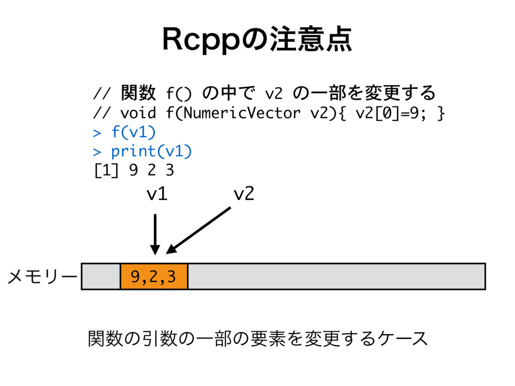 ++ X g. ~ ++ ga[V X Ff_Wc[UMWUeac g. l g.P, 957...