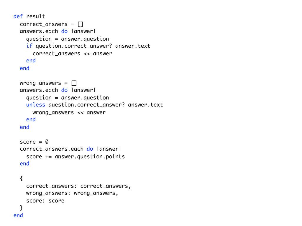 """describe ExamEntry do describe """"#result"""" do it ..."""