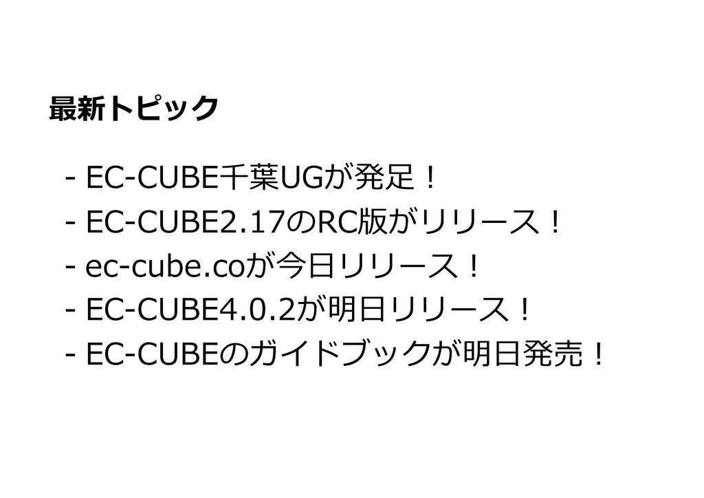 B C1 4 E 2 1 .- -0 . - 2 1 2 1 4 7 1