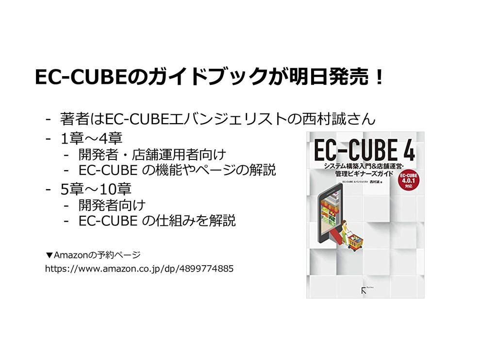 - C- . - B dA c c - . - B E B c c - . - Ba 4/ 5...