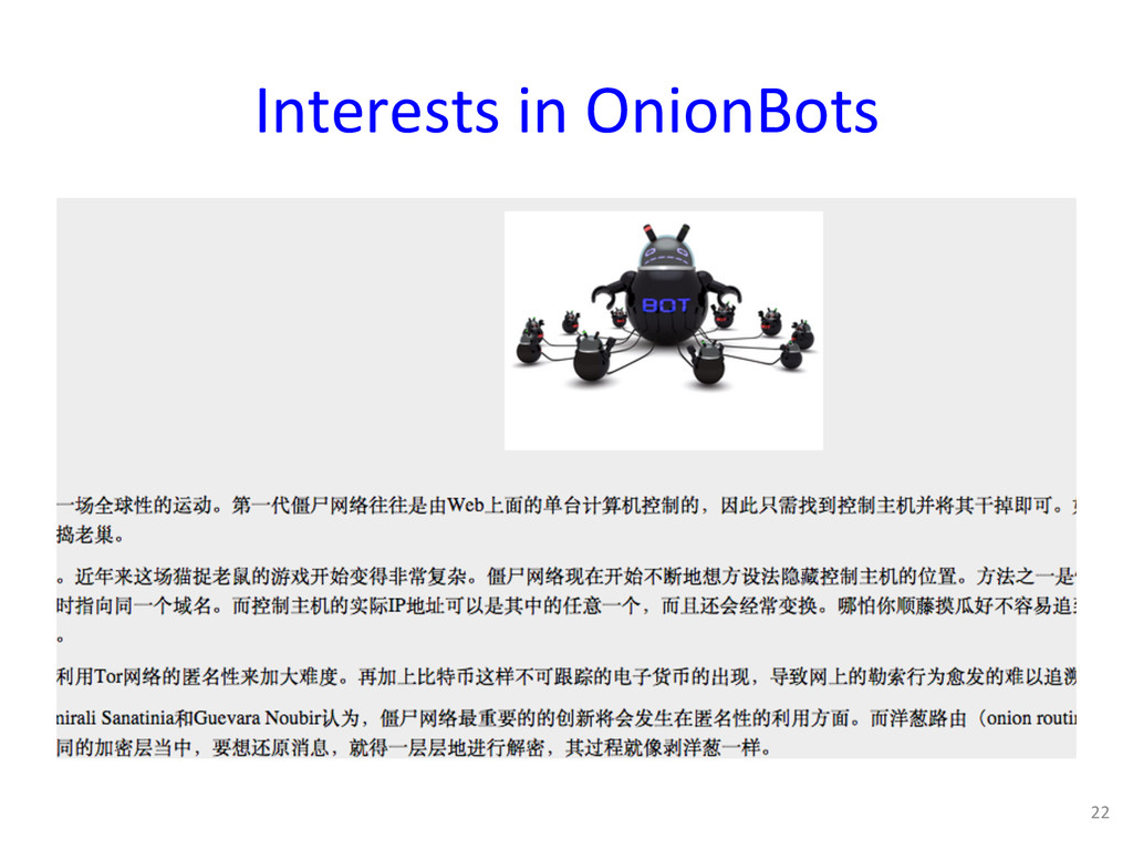 Interests in OnionBots   22