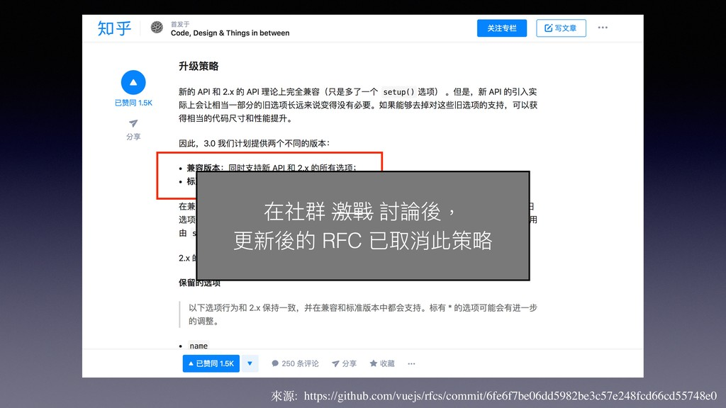 在社群 激戰 討論後, 更更新後的 RFC 已取消此策略略 來源: https://githu...