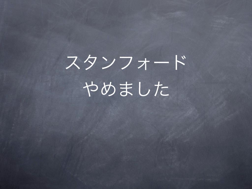ελϯϑΥʔυ Ί·ͨ͠