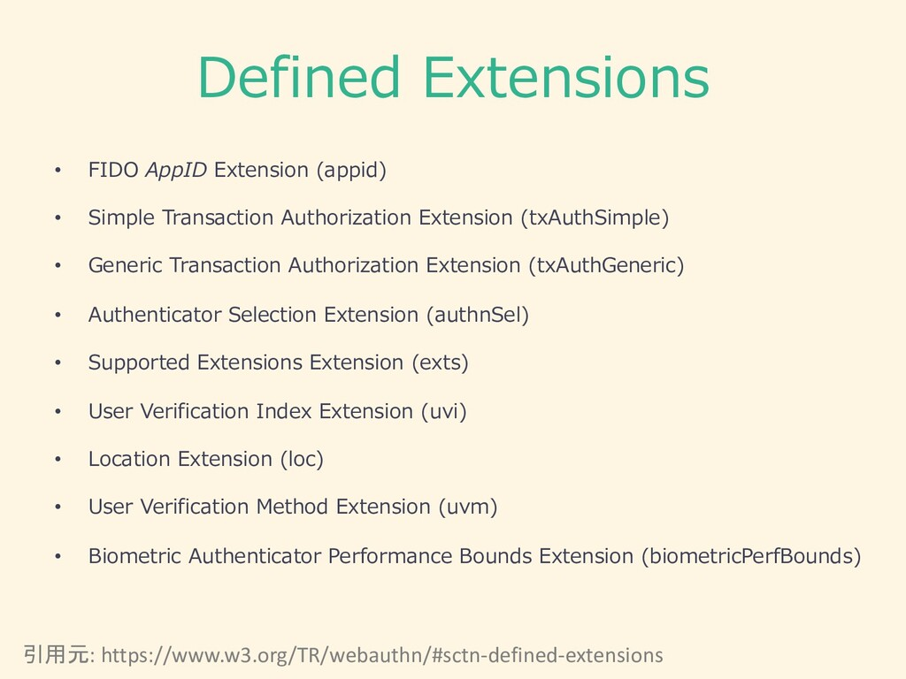 Defined Extensions • FIDO AppID Extension (appi...
