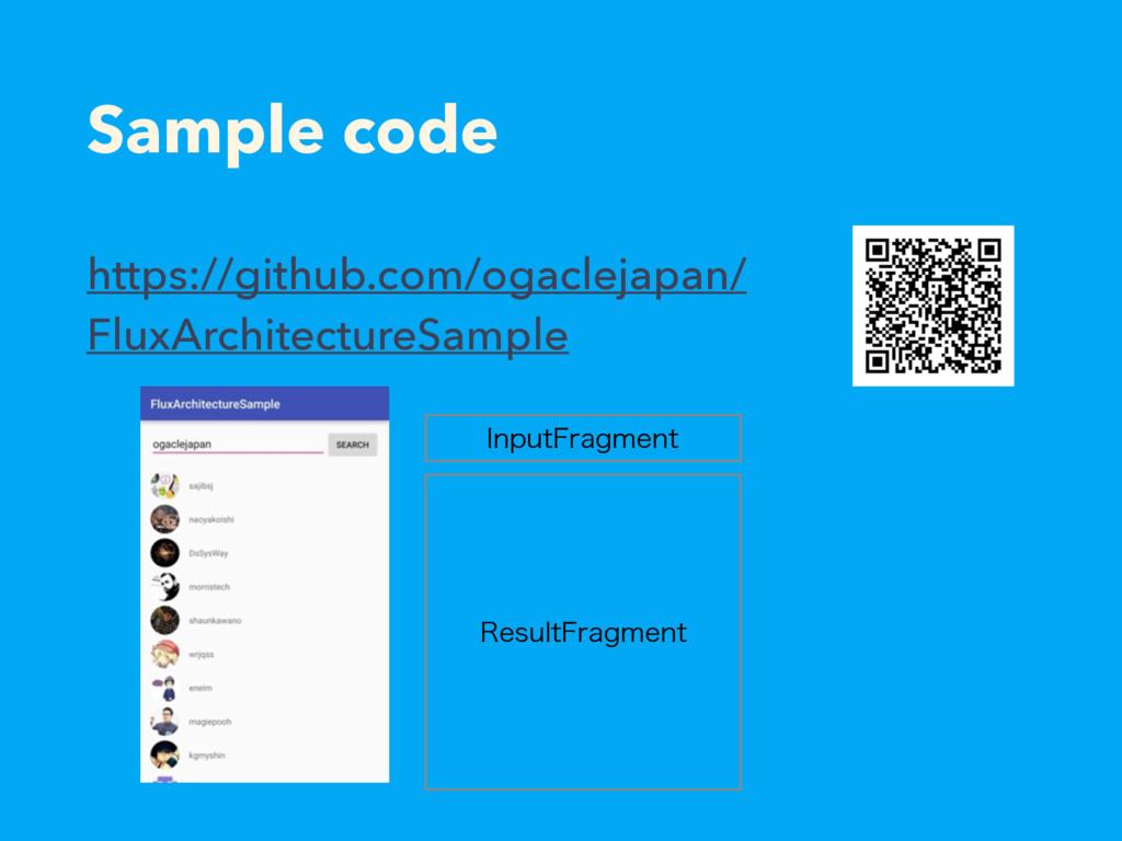 Sample code https://github.com/ogaclejapan/ Flu...