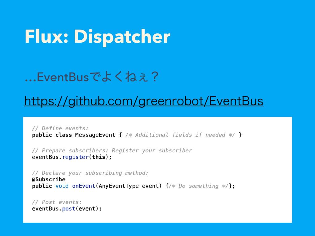 Flux: Dispatcher IUUQTHJUIVCDPNHSFFOSPCPU...