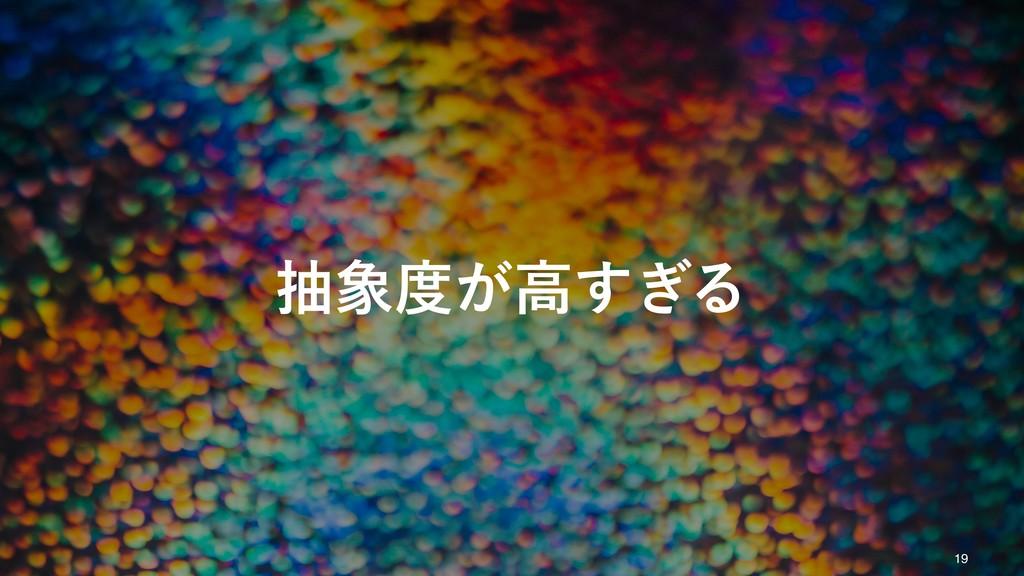 2019.01.26 19 ந͕ߴ͗͢Δ