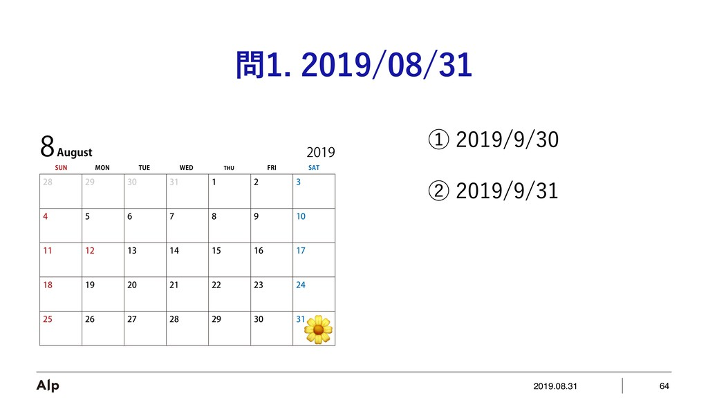 2019.08.31 64  ᶃ ᶄ...