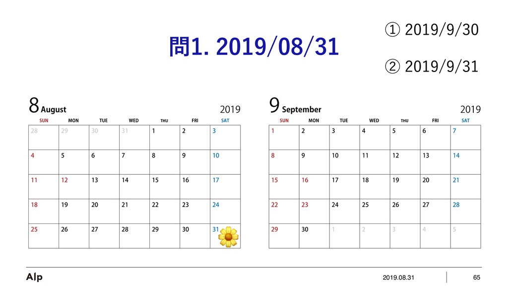 2019.08.31 65  ᶃ ᶄ...