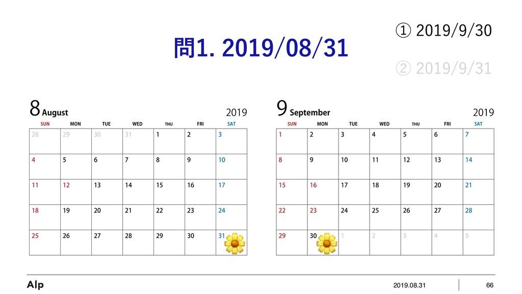 2019.08.31 66  ᶃ ᶄ...