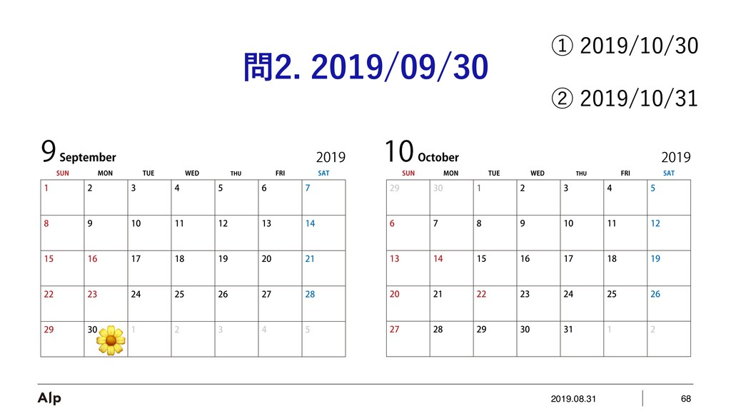 2019.08.31 68   ᶃ ᶄ...
