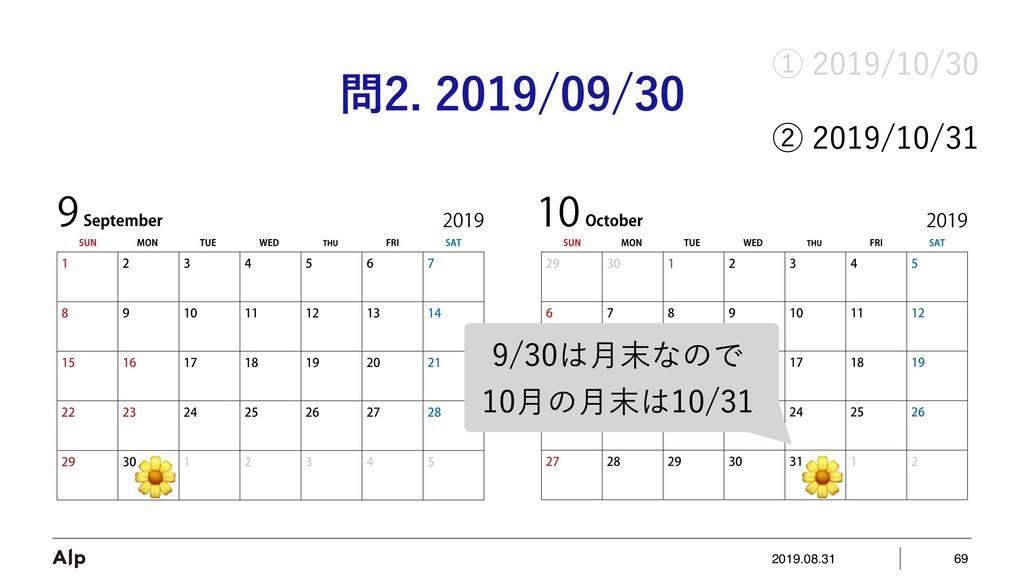 2019.08.31 69   ᶃ ᶄ...