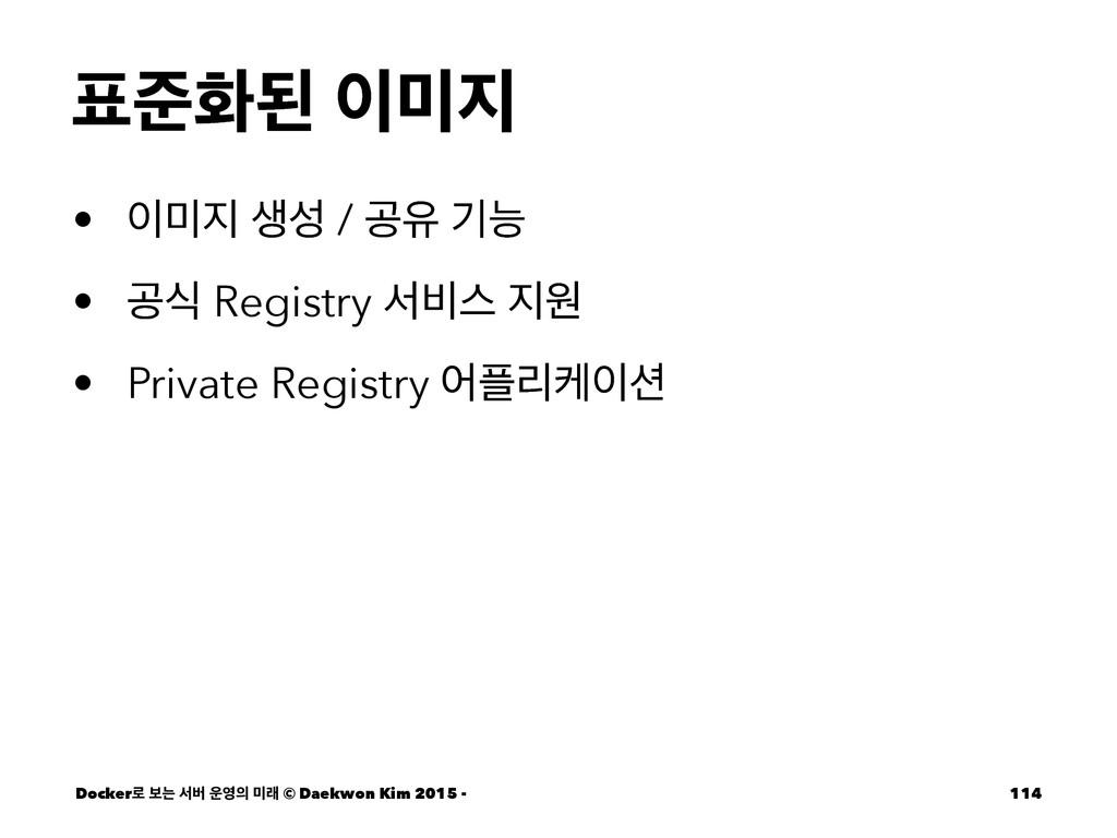 ળചػ  •  ࢤ / ҕਬ ӝמ • ҕध Registry ࢲ࠺झ ਗ ...
