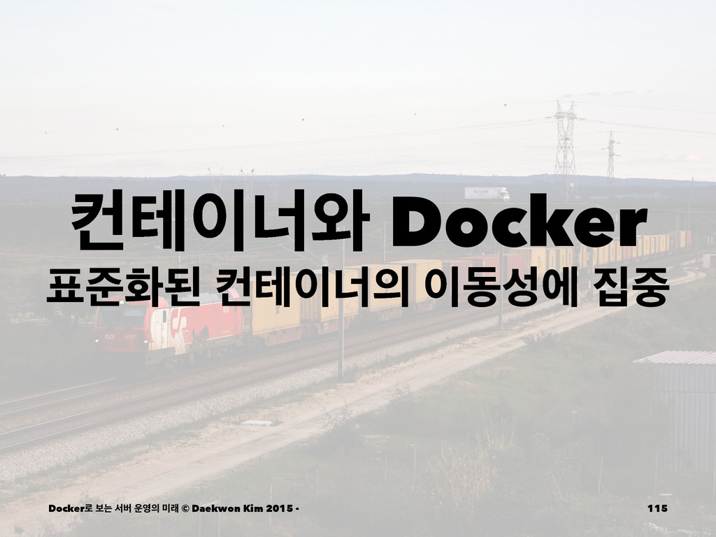 ஶపց৬ Docker ળചػ ஶపց زী  Docker۽ ࠁח ࢲߡ ...