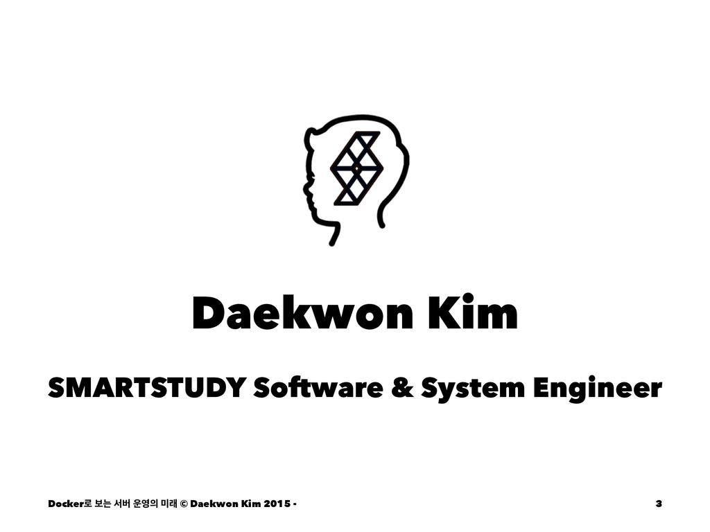 Daekwon Kim SMARTSTUDY Software & System Engine...