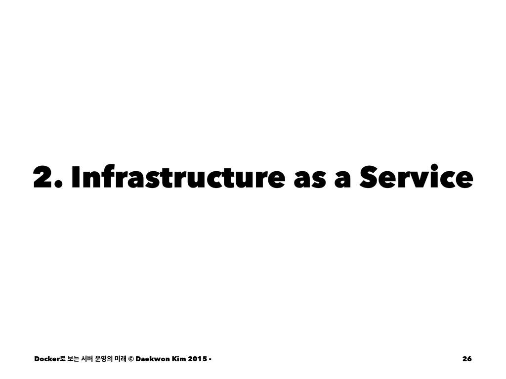 2. Infrastructure as a Service Docker۽ ࠁח ࢲߡ ...