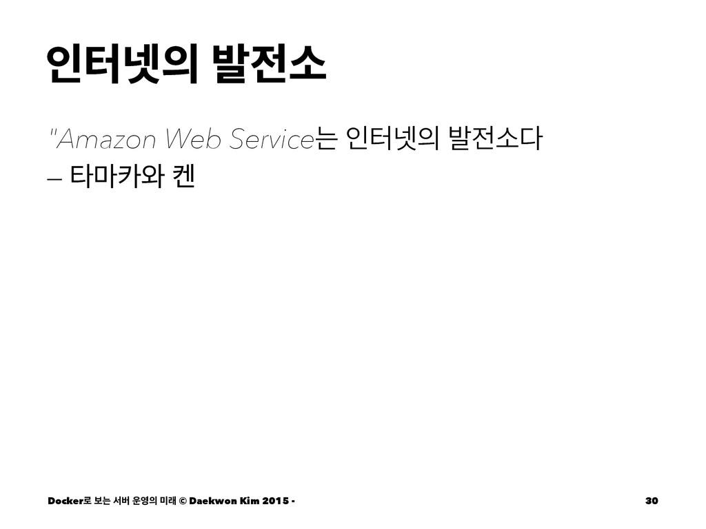 """ੋఠ֔ ߊࣗ """"Amazon Web Serviceח ੋఠ֔ ߊࣗ — ఋ݃৬ ..."""