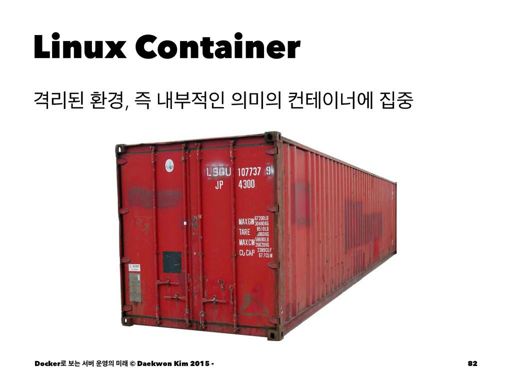 Linux Container Ѻܻػ ജ҃,  ղࠗੋ  ஶపցী  Doc...
