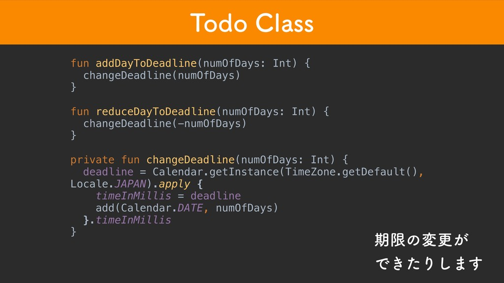 5PEP$MBTT fun addDayToDeadline(numOfDays: Int)...