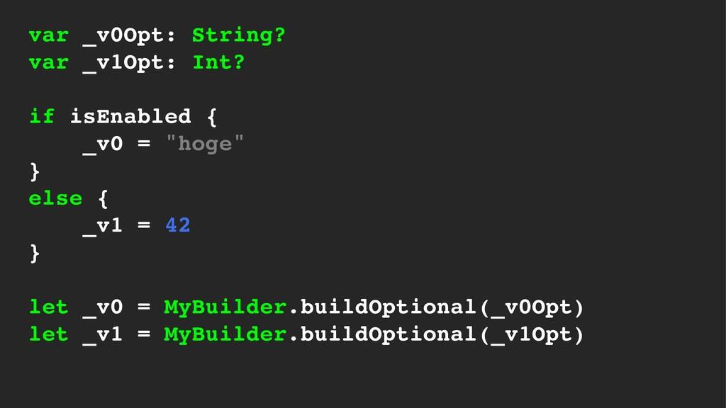 var _v0Opt: String? var _v1Opt: Int? if isEnabl...