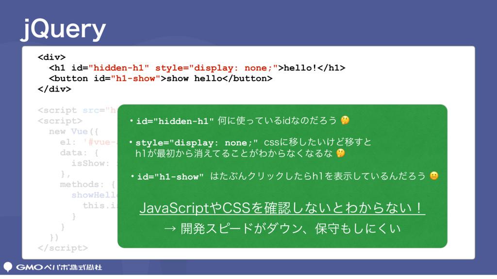 "K2VFSZ <div> <h1 id=""hidden-h1"" style=""display:..."