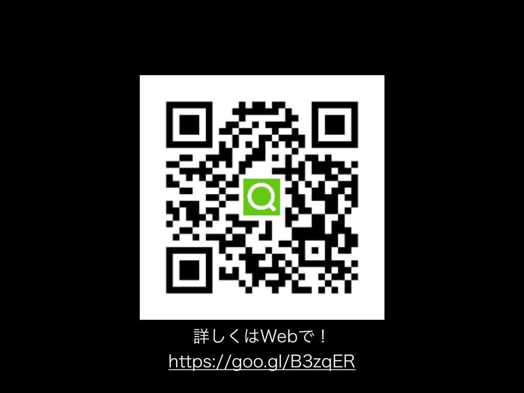ৄ͘͠8FCͰʂ IUUQTHPPHM#[R&3