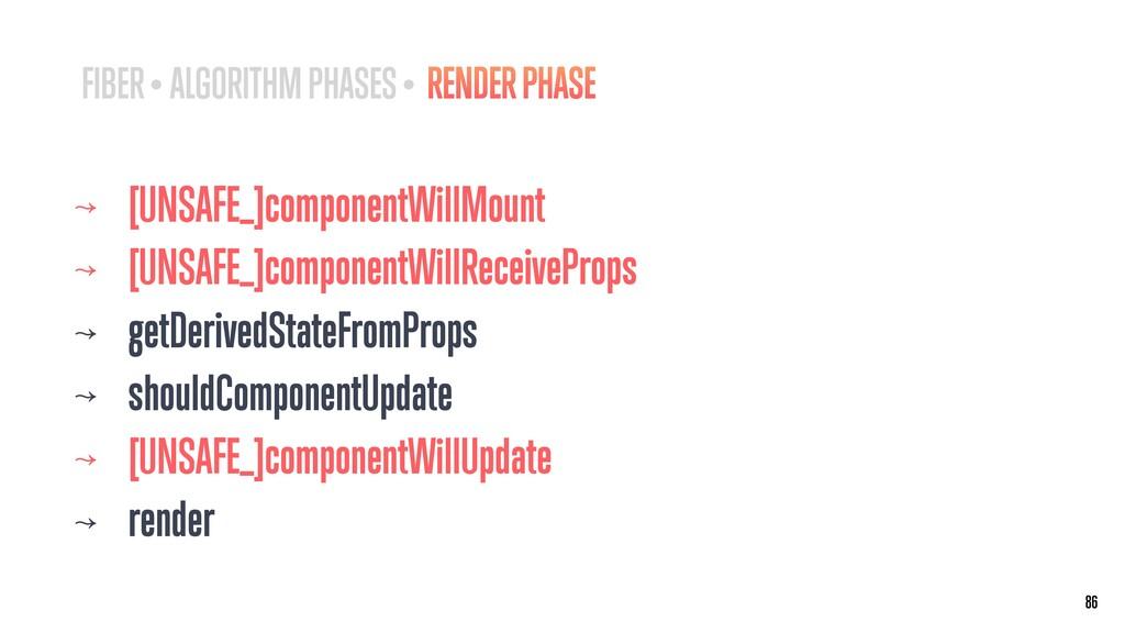 ↝ [UNSAFE_]componentWillMount ↝ [UNSAFE_]compon...
