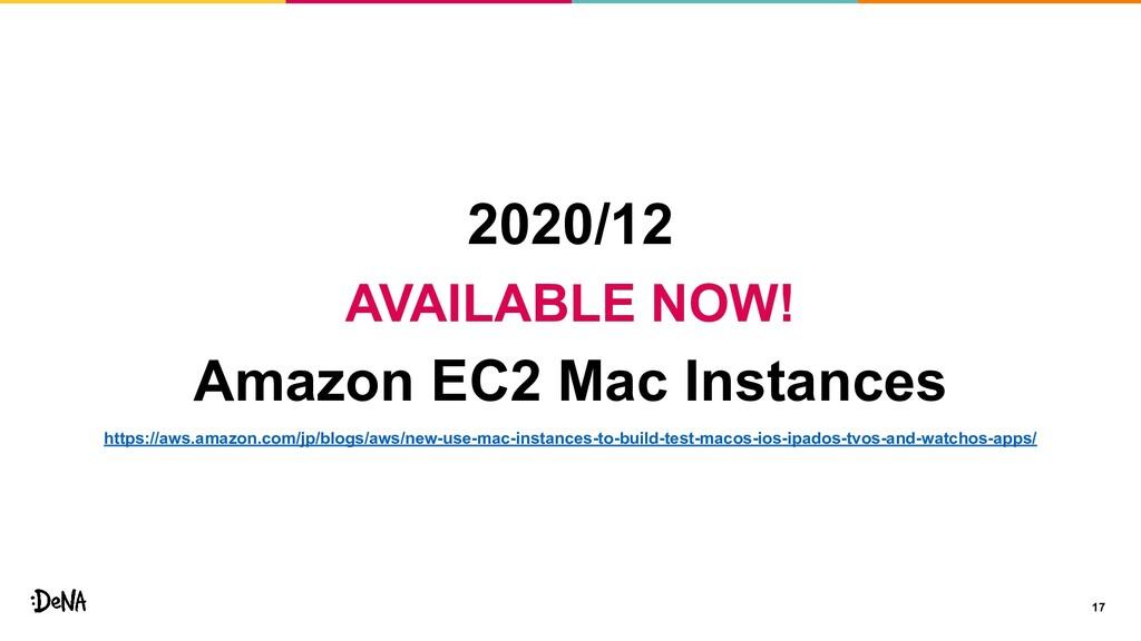 17 2020/12 AVAILABLE NOW! Amazon EC2 Mac Instan...