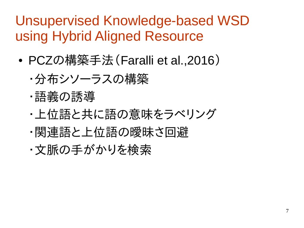 7 Unsupervised Knowledge-based WSD using Hybrid...